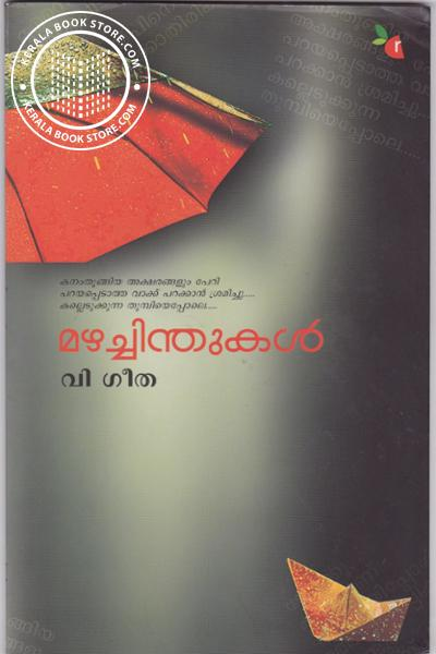 Cover Image of Book Mazhachinthukal