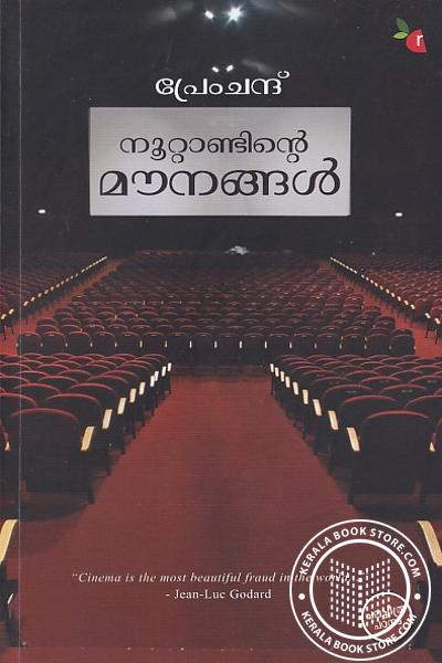 Cover Image of Book Noottandinte Mounangal