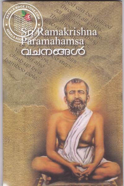 Image of Book പരമഹംസരുടെ വചനങ്ങള്