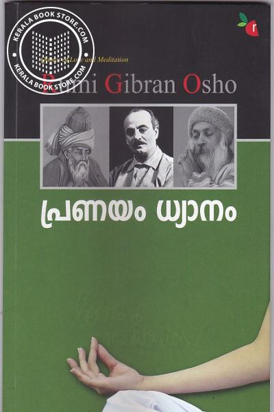 Cover Image of Book Pranayam Dhaanam