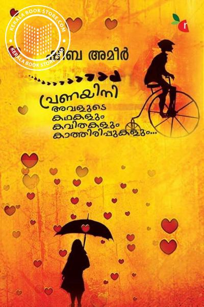 Cover Image of Book Pranayini Avalude Kathakalum Kavithakalum Kathirippukalum