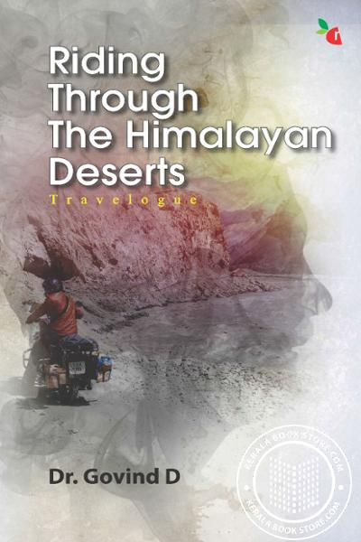 Cover Image of Book Riding Through The Himalayam Desert