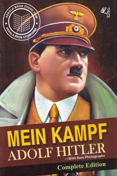 Cover Image of Book Mein Kampf - Adolf Hitler