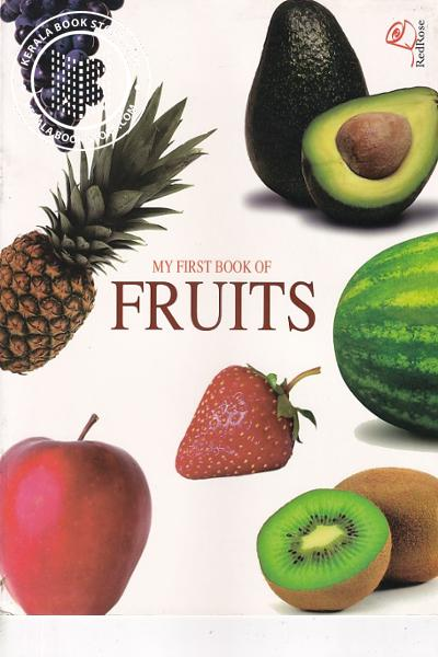 Cover Image of Book My First Book of Fruits Birds Vegitables