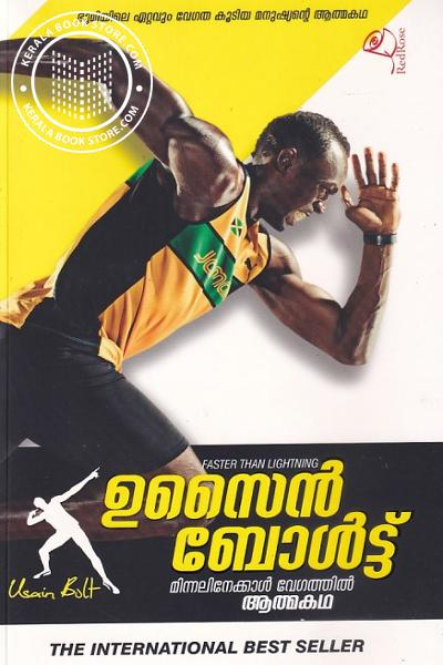 Cover Image of Book ഉസൈൻബോൾട്ട് - മിന്നലിനേക്കാൾ വേഗത്തിൽ