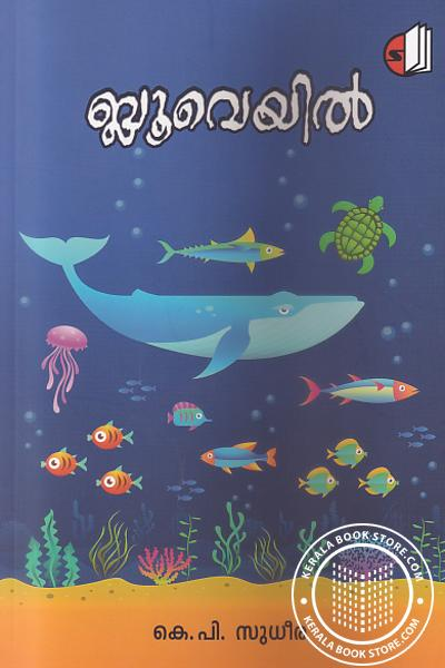 Cover Image of Book Bluewhale