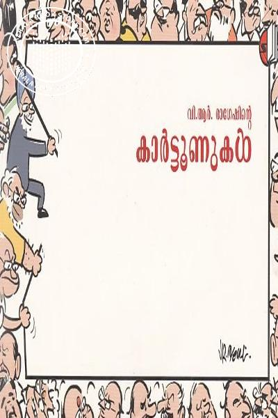 Cover Image of Book Cartoons
