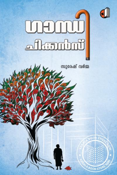 Cover Image of Book Ganthi Chickens