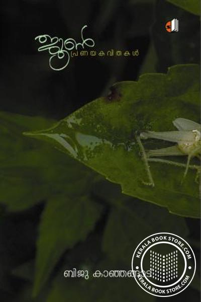 Cover Image of Book June