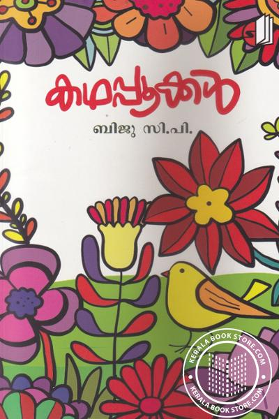 Image of Book Kathapookkal