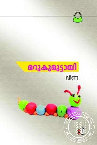 Image of Book Marukumuttai