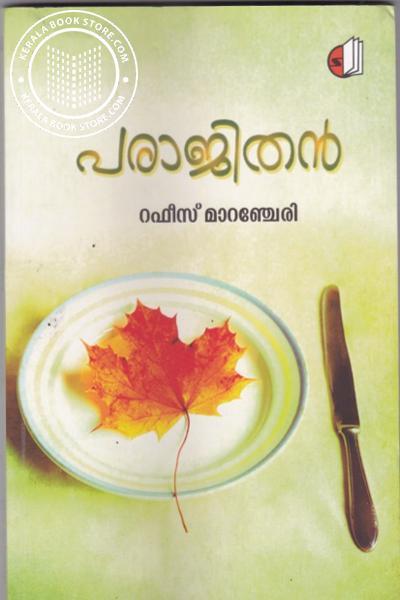 Image of Book Parajithan