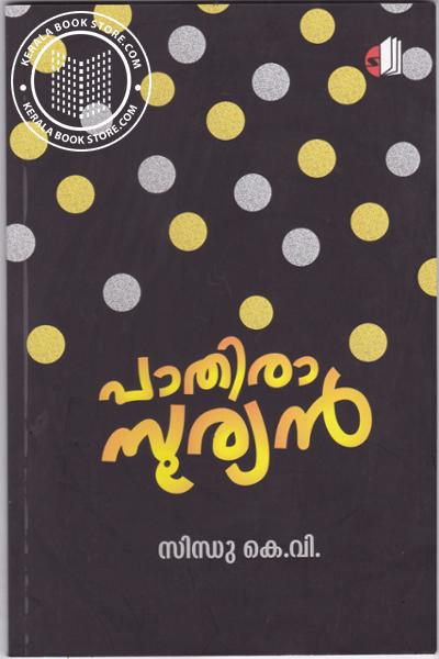 Image of Book Pathirasooryan