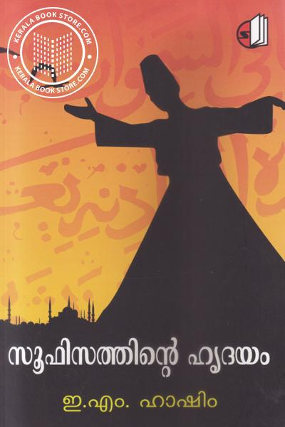 Cover Image of Book Soofisathinte Hridayam