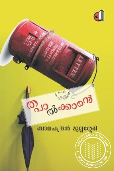 Cover Image of Book Tapalkkaaran