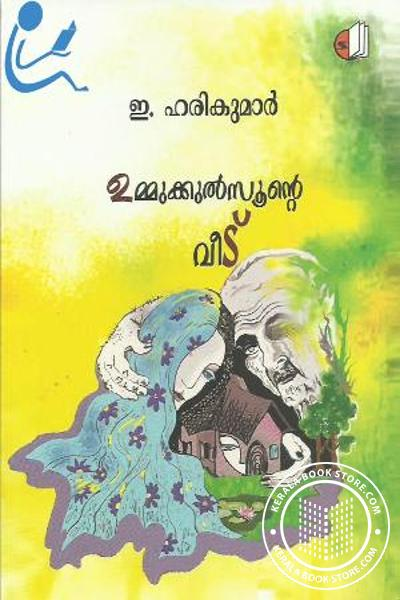 Cover Image of Book Ummukulsunte Veedu