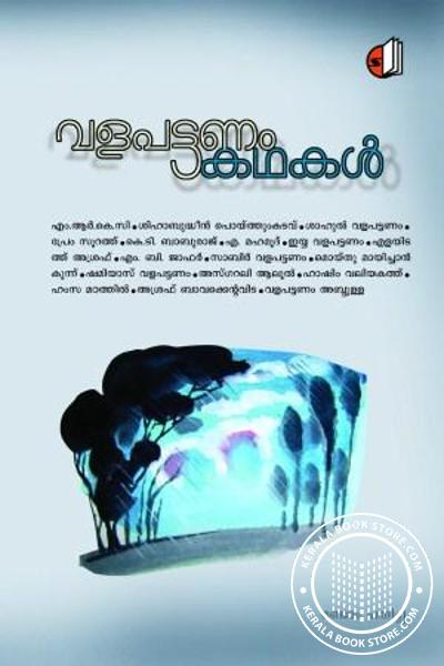 Cover Image of Book Valapattanam Kathakal