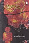 Thumbnail image of Book Aaya