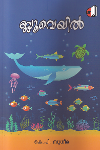 Thumbnail image of Book Bluewhale