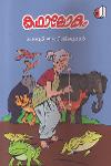 Thumbnail image of Book Kathalokam