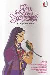 Thumbnail image of Book Meera Athmiya Sagarathle Pranayathira