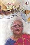 Thumbnail image of Book Pai Dosa 101 Tharam Dosakal