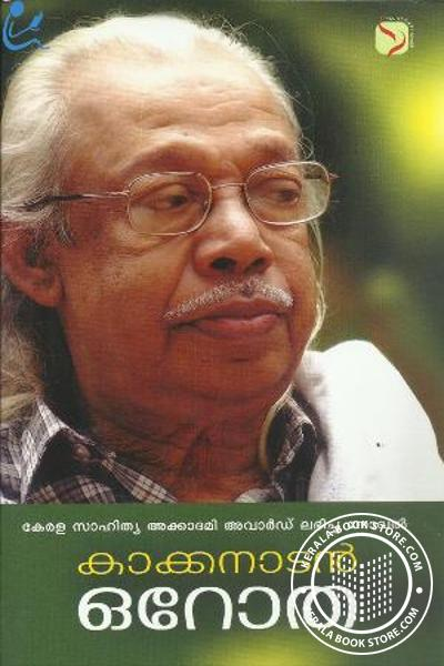 Cover Image of Book ഒറോത