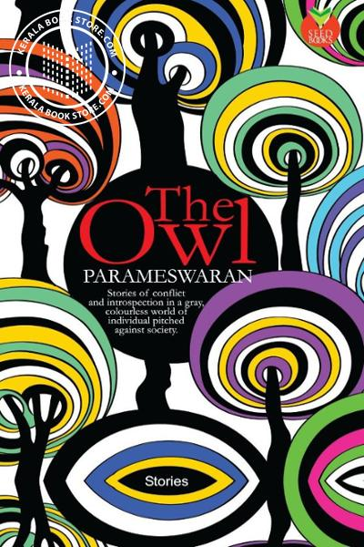Cover Image of Book The Owl