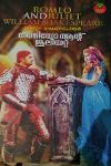 Thumbnail image of Book Romeo and Juliet