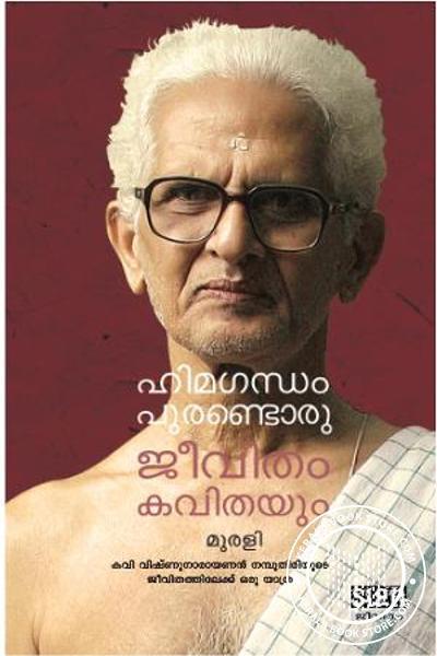 Image of Book Himagandham purandoru jeevitham kavithayum