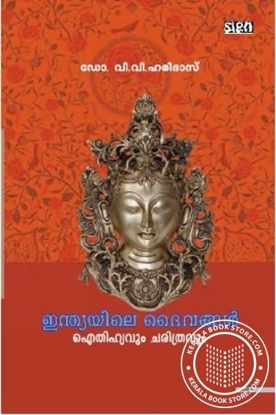 Cover Image of Book Indiyayile Daivangal Aythihavum Charithravum