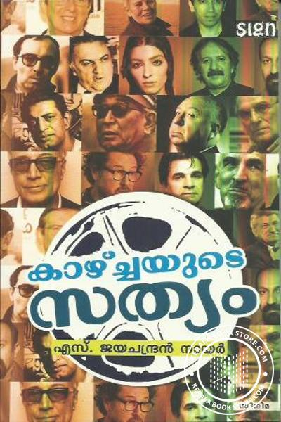 Cover Image of Book Kazhchayude Sathyam