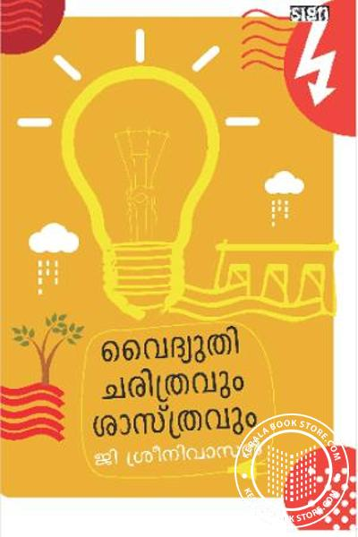 Cover Image of Book Vaidyuthi Charithravum Sasthravum