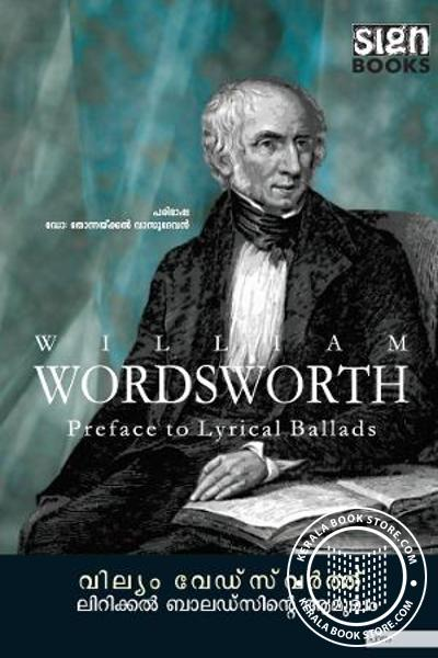 Cover Image of Book William Words Worth Lyrical Baladsinte Aamokham