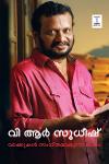 Thumbnail image of Book Vakkukal Sangeethamakunna Kalam