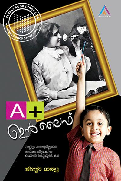 Cover Image of Book A and In Life
