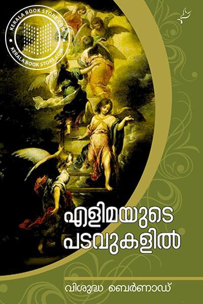 Image of Book Elimayude Padavukalil