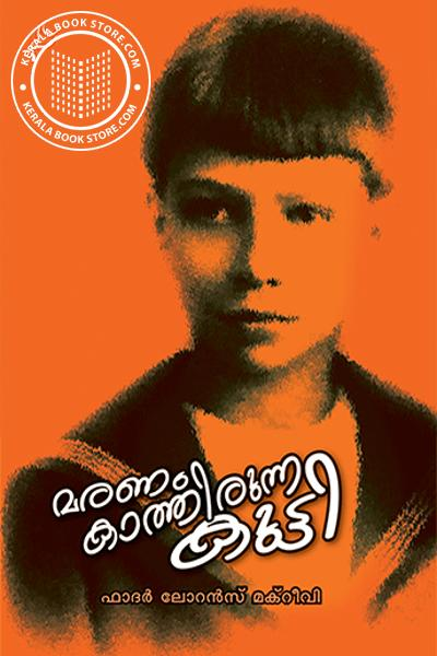 Image of Book Maranam Kathirunna Kutty