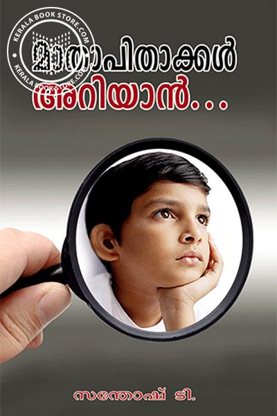 Cover Image of Book Mathapithakkal Ariyan