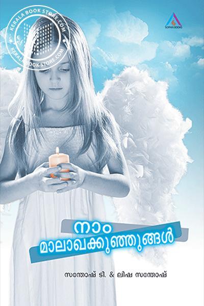 Image of Book Nam Malakhakkunjungal, Makkalkku Engane Laingika Vidhyabhyasam Kodukkam