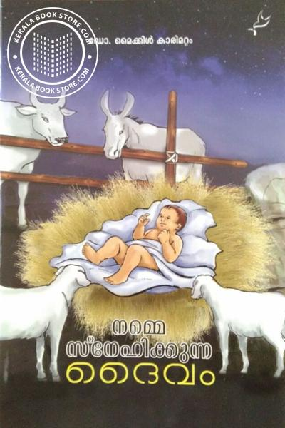 Cover Image of Book Namme Snehikkunna Daivam