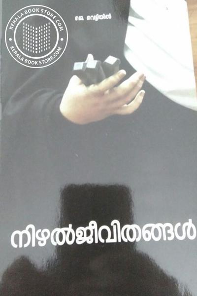 Cover Image of Book Nizhaljeevithangal
