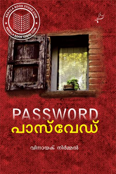 Image of Book Password