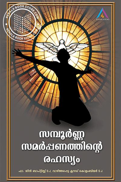 Cover Image of Book Sampoorna Samarpanathinte Rahasyam