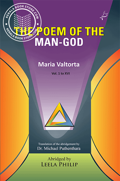 Buy The Book The Poem Of The Man God Vol 1 To Vol 16 Written By