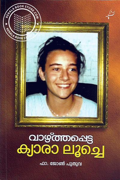 Image of Book vazhthappetta kyara luche