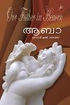 Thumbnail image of Book Abba
