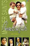 Thumbnail image of Book Ammavisudhar
