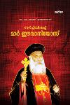 Thumbnail image of Book Archbishop Mar Ivanios