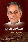 Thumbnail image of Book Edayamozhikal